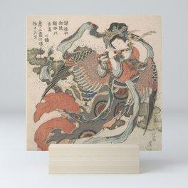 Mystical Bird (Karyōbinga) - Hokusai Mini Art Print