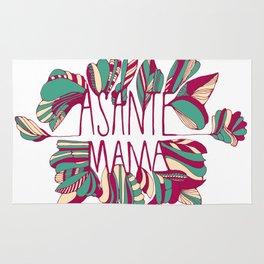 Asante Mama - Thank you Mama in Swahili (white background) Rug