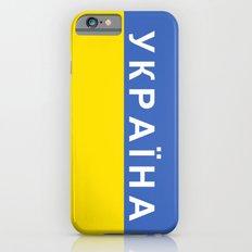 ukraine Ukrainian country flag cyrillic Ukrayina name text iPhone 6s Slim Case
