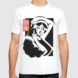 F*CK YOU - HO XUAN HUONG - VIETNAMESE POET T-shirt