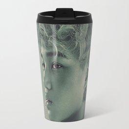 Elf Kai Travel Mug
