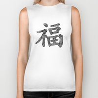happiness Biker Tanks featuring Happiness by christoph_loves_drawing