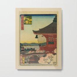 Utagawa Yoshitaki - 100 Views of Naniwa: Shitennoji Temple (1880s) Metal Print