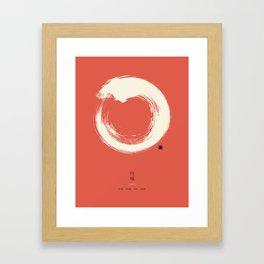 Red Enso / Japanese Zen Circle Framed Art Print