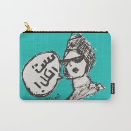 Umm Kulthum ست الكل Carry-All Pouch