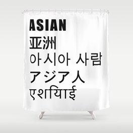 Asian Shower Curtain