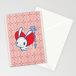 Love, Anyone? Stationery Cards