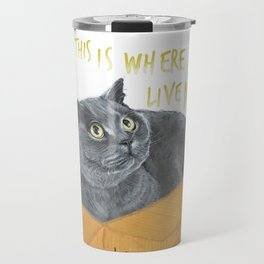 Boxcat Travel Mug