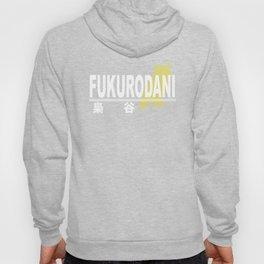 Fukurodani High School Logo Hoody