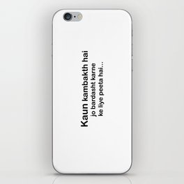 Kambakht iPhone Skin