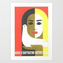 Vintage Russian Poster, USSR Soviet Union International Women's Day by Juozas Galkus 1968 Art Print