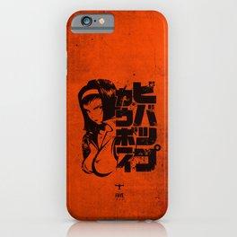 059 Faye Blk Jap iPhone Case