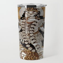 Kali Travel Mug