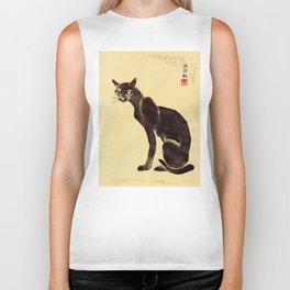 Aoyama Masaharu Black Skinny Cat Japanese Woodblock Print East Asian Art Biker Tank