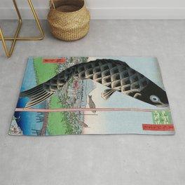 Carp Banners Vintage Ukiyo-e Japanese Art Rug