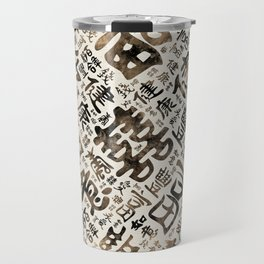 Chinese characters - Lucky Symbols Pattern Travel Mug
