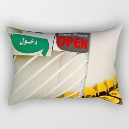 Welcome to Baghdad! Rectangular Pillow