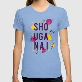 Shouganai T-shirt