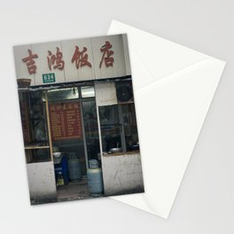 Food stall Stationery Cards