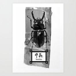 beestles Art Print