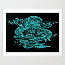 Epic Dragon Teal Art Print