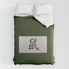 Chinese zodiac sign Rat green Comforters