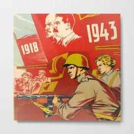 1943 Vintage 25th Anniversary Komsomol USSR WWII Soviet Propaganda Poster Metal Print