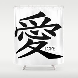 Symbol of Love Shower Curtain