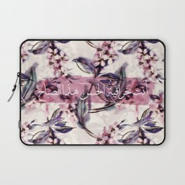 Legendary Beauty Laptop Sleeve