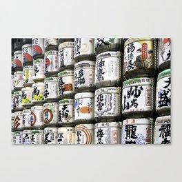 Sake Canvas Print