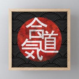 Aikido Kanji Stamp, Aikido Art Framed Mini Art Print