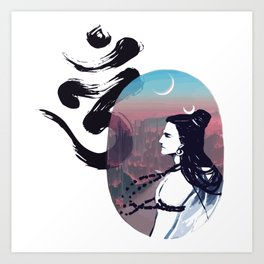 Moon Rising Ohm Art Print