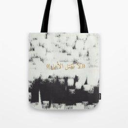 White wall strokes  Tote Bag