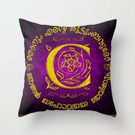 Joshua 24:15 - (Gold on Magenta) Monogram C Throw Pillow