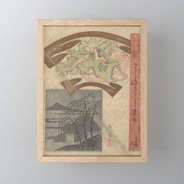 Fan-shaped Design Depicting Chinese Poet or Philosopher Framed Mini Art Print