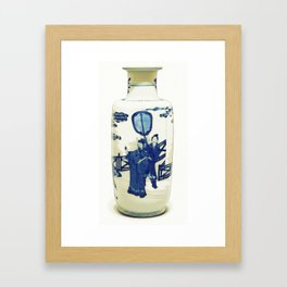 A BLUE AND WHITE ROULEAU VASE QING DYNASTY, KANGXI PERIOD watercolor by Ahmet Asar Framed Art Print