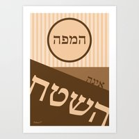 NLP - The map is not the territory - Hebrew Art Print