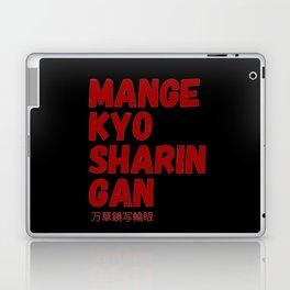 Mangekyo Sharingan Laptop & iPad Skin