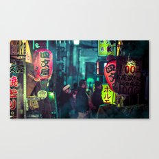Nakano Nights Canvas Print