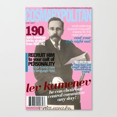 COSMARXPOLITAN, Issue 11 Canvas Print