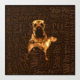 Shar-Pei Canvas Print