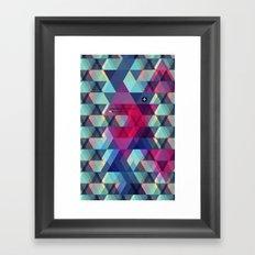 Try Pixworld Framed Art Print