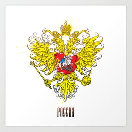 Coat of arms of Russia Art Print