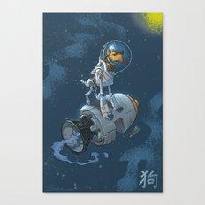 Astro Zodiac Force 11:  Dog Canvas Print
