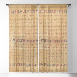 Shahsavan Moghan Southeast Caucasus Flatwoven Cover Print Sheer Curtain