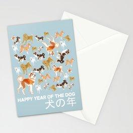 Japanese Dog Breeds Stationery Cards