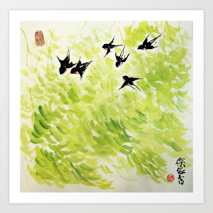 Six Swalows Art Print