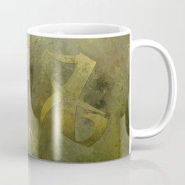 GREEN will heal our broken hearts. Shadowhunter Children's Rhyme. Coffee Mug