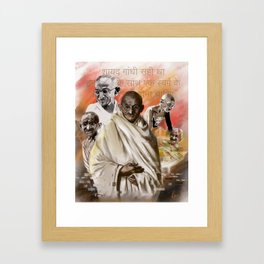Great Soul Framed Art Print