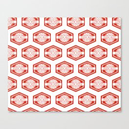 Pizza butt - pattern Canvas Print